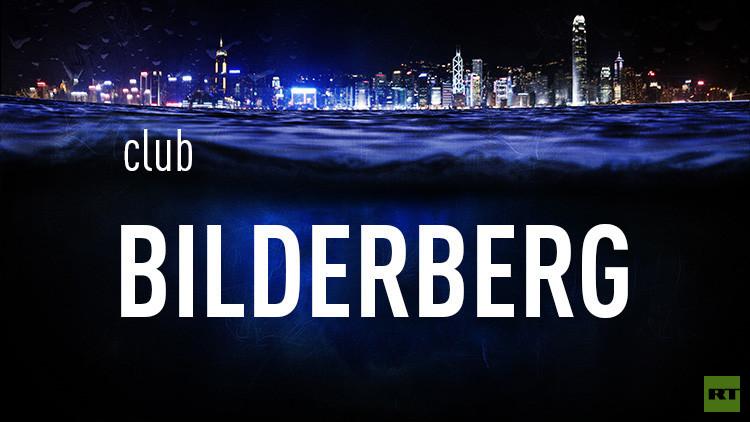 Conozca a los españoles invitados a la reunión del Club Bilderberg