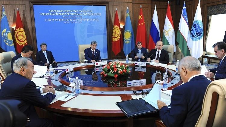 """""""G7 empuja a Rusia crear un nuevo orden mundial a través de los BRICS y la OSC"""""""