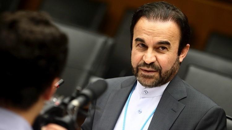 Teherán: Inteligencia de EE.UU. falsifica documentos sobre el programa nuclear iraní