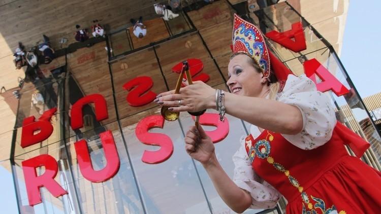 12 datos curiosos sobre Rusia, según 'The Telegraph'