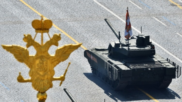Plataforma de combate Armata