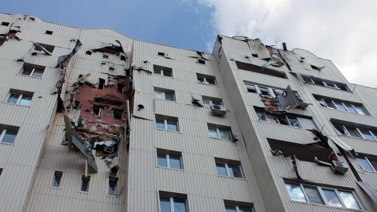 Edificio residencial en Donetsk tras un ataque de las fuerzas de Kiev