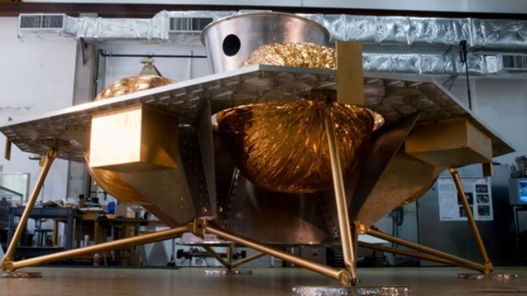 Conozca qué país latinoamericano será el primero en lanzar una misión a la Luna
