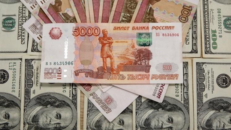 Rusia reduce la deuda con EE.UU. más de un 40% respecto al año pasado
