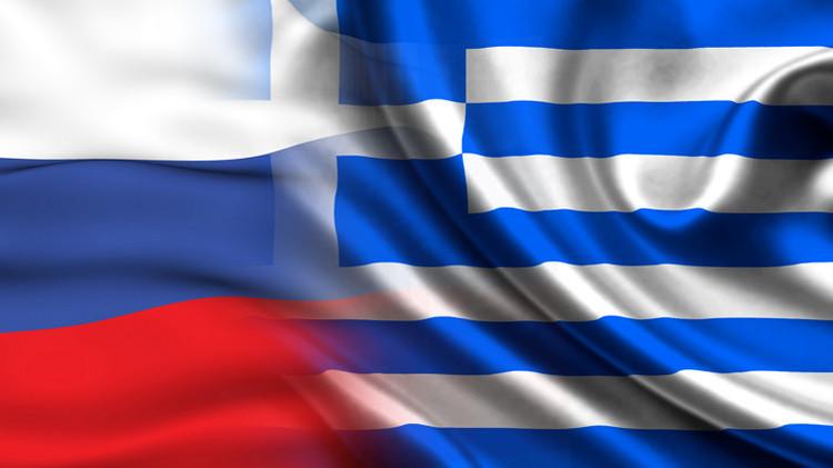 Rusia y Grecia dan luz verde al gasoducto Turkish Stream