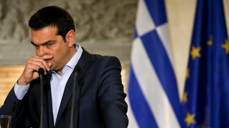 Europarlamento: Grecia no recibirá fondos de la UE en caso de una salida de la zona euro