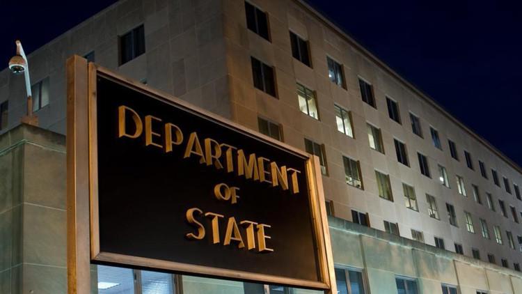 """Venezuela rechaza declaraciones """"difamatorias"""" de un informe sobre terrorismo emitido por EE.UU."""