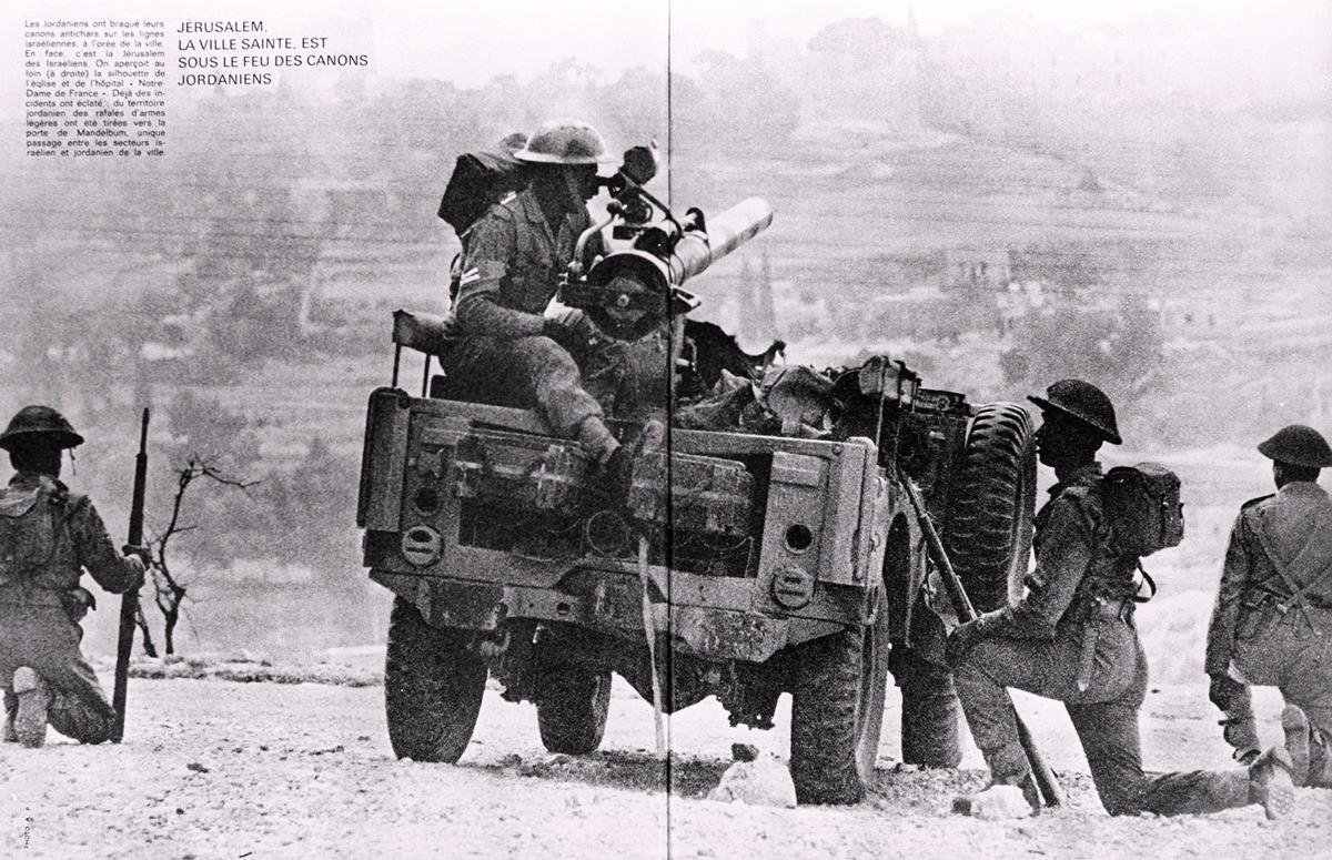 La artillería jordana en de las afueras de Jerusalén.