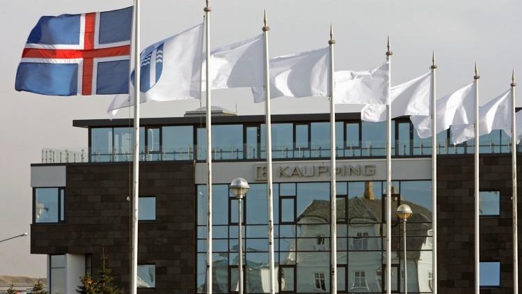 El Banco Kaupthing fue el mayor banco de Islandia antes de su colapso en 2008