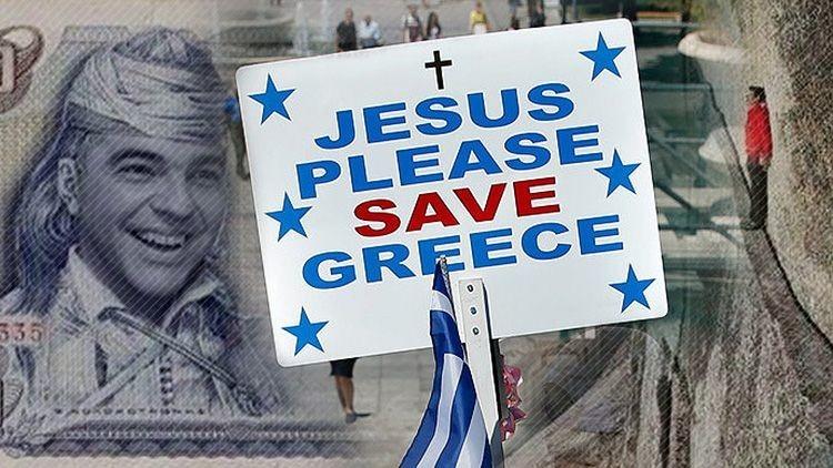Jesus save Greece