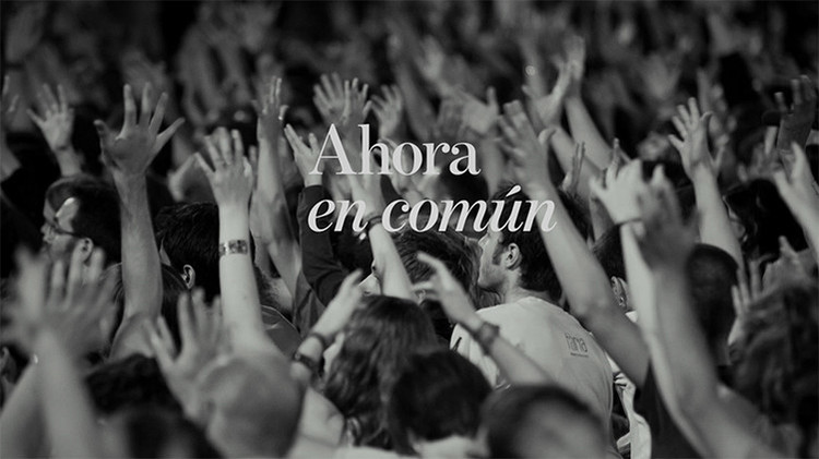 ¿Un 'Podemos 2'?: Ahora en Común, el nuevo partido que