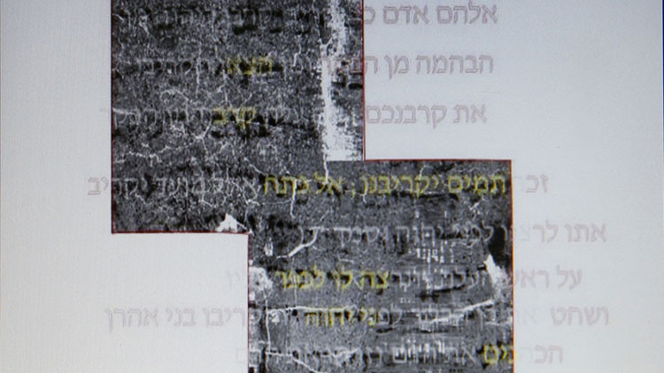 Científicos Israelís descifran pergamino bíblico de más de 1.500 años
