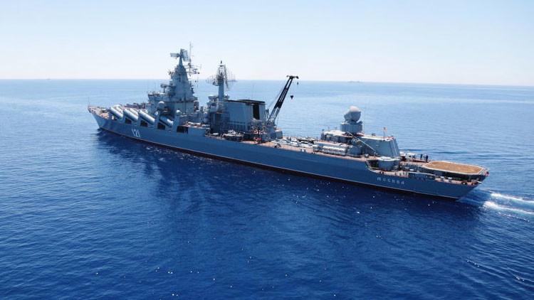 Buques de guerra rusos liderados por el 'asesino de portaviones' llegan a Guinea Ecuatorial