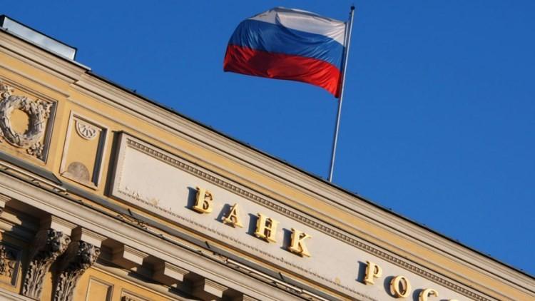 Rusia tendrá una agencia de calificación antes de final de año