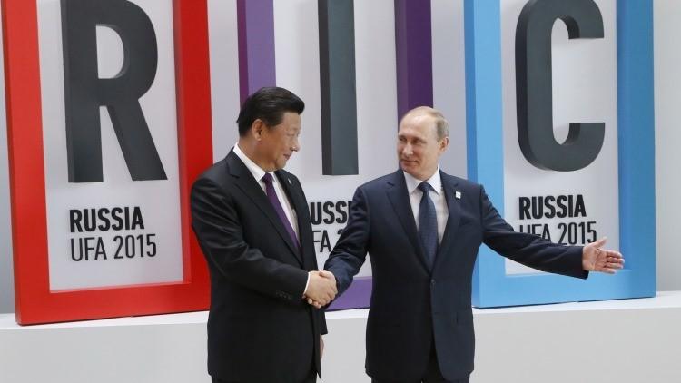"""""""Washington tiene miedo de un 'Big Bang' euroasiático creado por Rusia"""""""