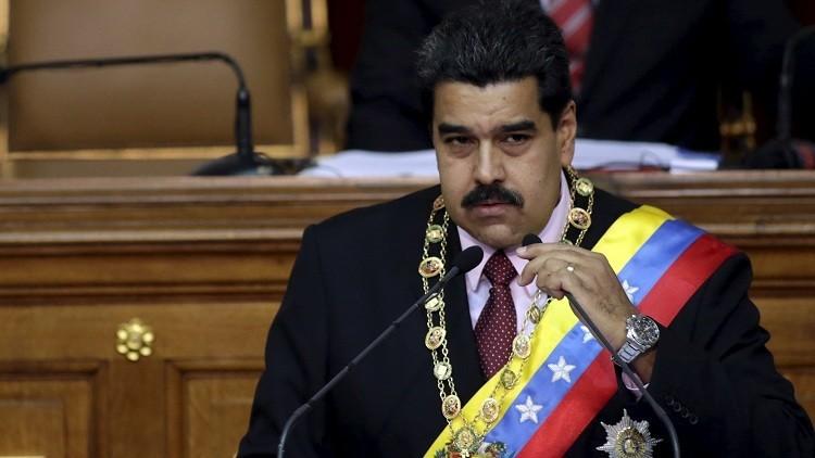 """Nicolás Maduro: """"El Pentágono quiere hacer inviables países de América Latina"""""""