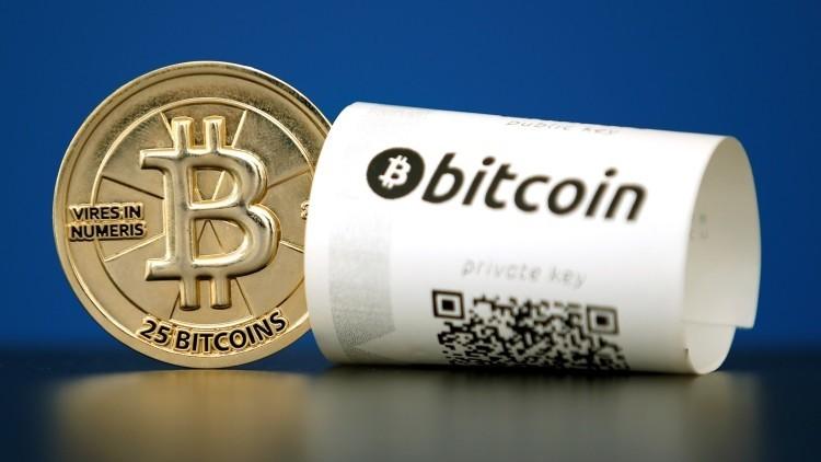 Bitcóin, la criptodivisa número uno