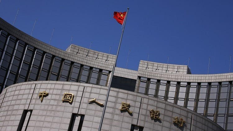 China se deshace de bonos de tesoro de EE.UU.