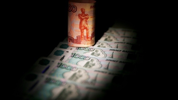 """Medios chinos: """"La economía rusa se recupera pese a los golpes de EE.UU."""""""