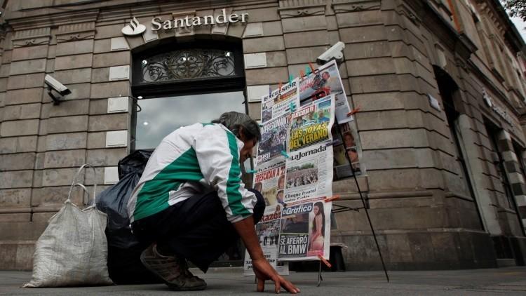¿Por qué la crisis griega tiene impacto sobre México?