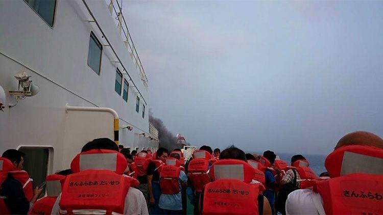 Japón: Se registra un incendio en un ferry con 94 personas a bordo