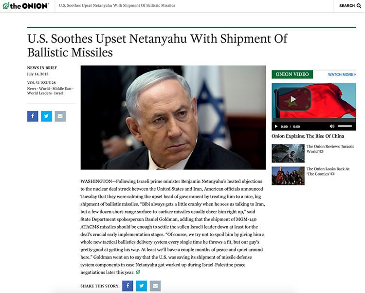 La web satírica publica por accidente una noticia real sobre EE.UU. ofreciendo misiles a Israel