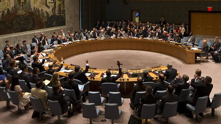 El Consejo de Seguridad de la ONU respalda unánimemente el acuerdo de Irán