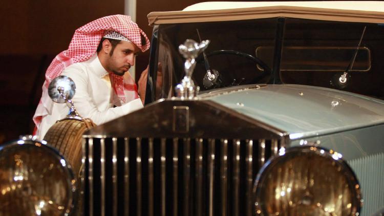 ¿En qué ha gastado Arabia Saudita para que su presupuesto sufra un gran déficit?