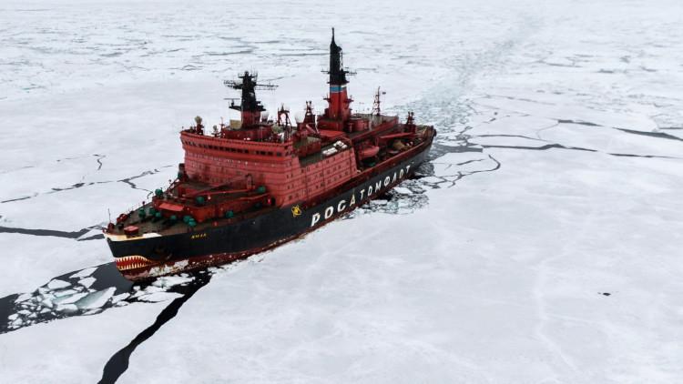 Rusia tendrá un sistema integral de control del Ártico