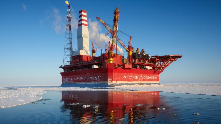 EE.UU. impone sanciones contra el mayor campo de Gazprom en la plataforma continental