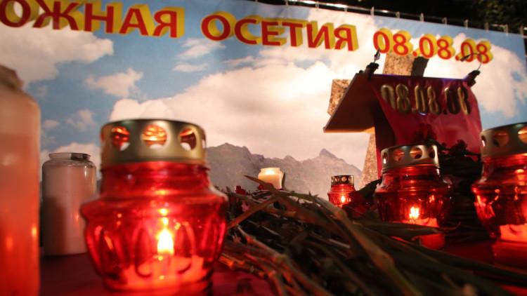 Las víctimas de Osetia del Sur son recordadas en el 7.º aniversario del conflicto
