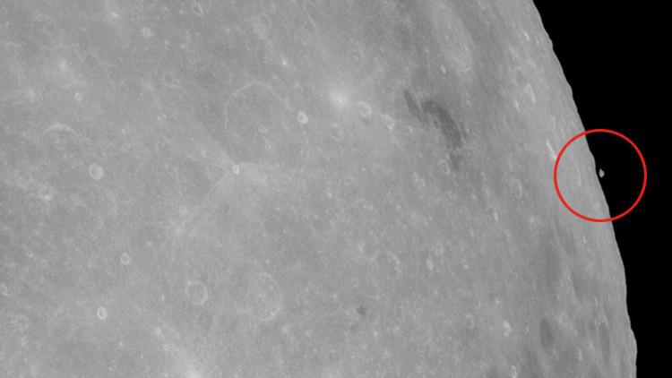 La NASA no explica cómo a la Luna se le rompió un pedazo en una foto