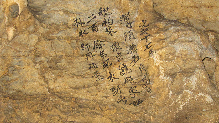 Un 'graffiti' chino antiguo revela una historia del cambio climático de 500 años