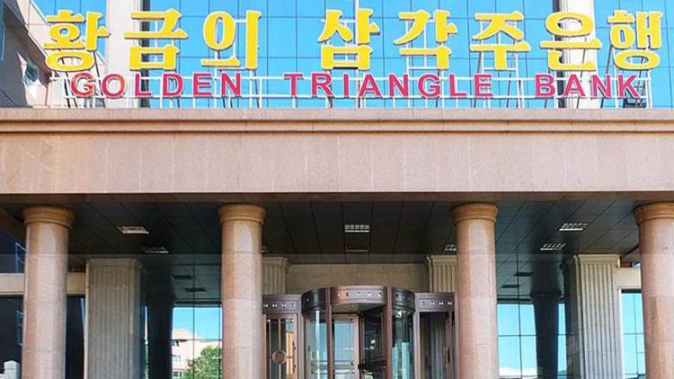 Banco norcoreano