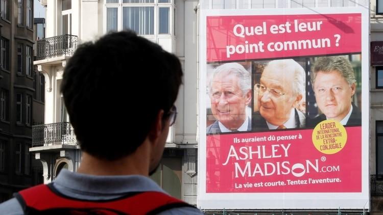 Hackeo a Ashley Madison: conozca las 25 ciudades más infieles del mundo
