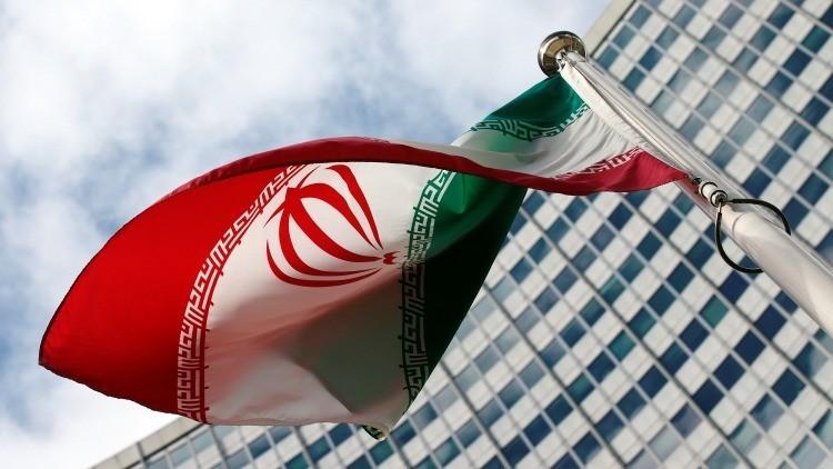 Filtran el texto secreto del acuerdo entre el OIEA e Irán