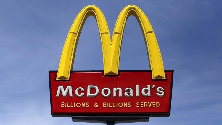 McDonald's se enfrenta al escrutinio mundial en una audiencia del Senado brasileño