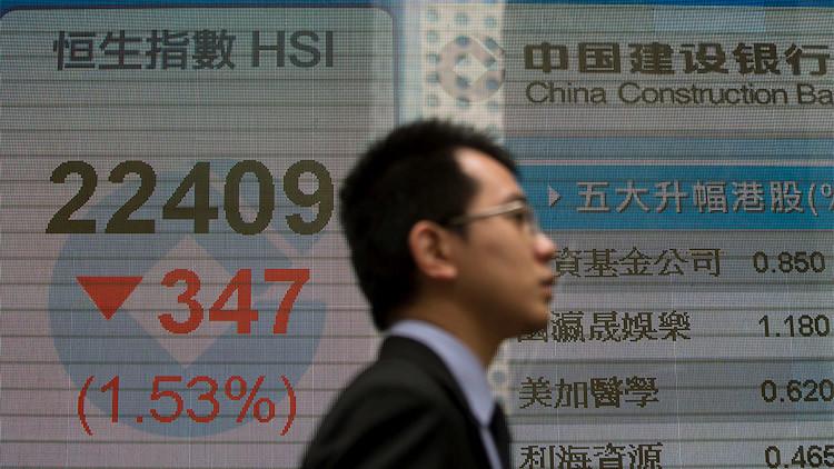 """Experto: """"La caída de bolsas de valores de China no causará una reacción de cadena de la economía"""""""