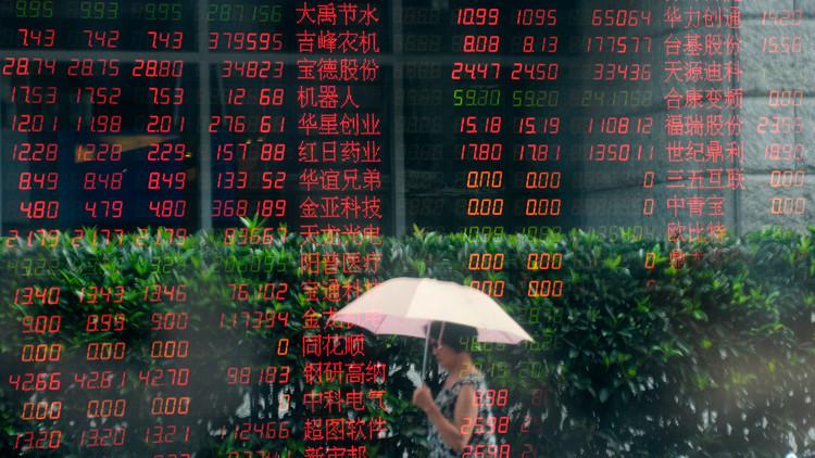 ¿Ecos de la Gran Depresión?: Un hombre se suicida tras la caída bursátil en China