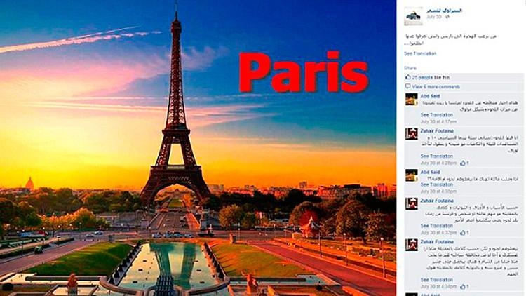 Estafadores usan Facebook para engañar a inmigrantes que buscan un viaje seguro a Europa