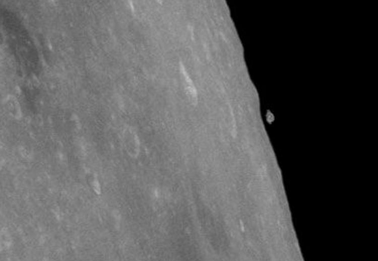 La Nasa no pudo explicar cómo se le rompió un pedazo de la Luna en una foto