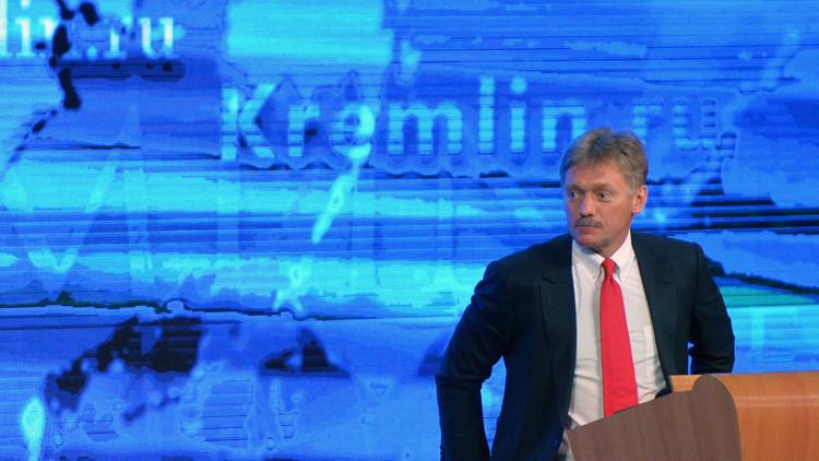 Kremlin: La página web del presidente ruso resiste un potente ataque cibernético