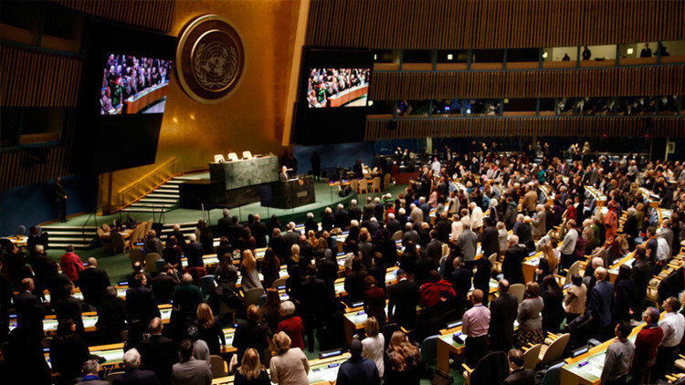 """La 70.ª sesión de la Asamblea General de la ONU prevé """"poner fin a las guerras catastróficas"""""""