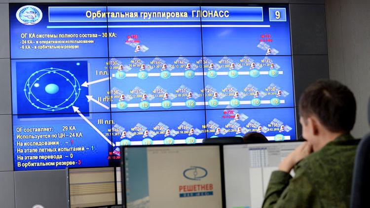 Brasil instalará su tercera estación del sistema de navegación ruso Glonass