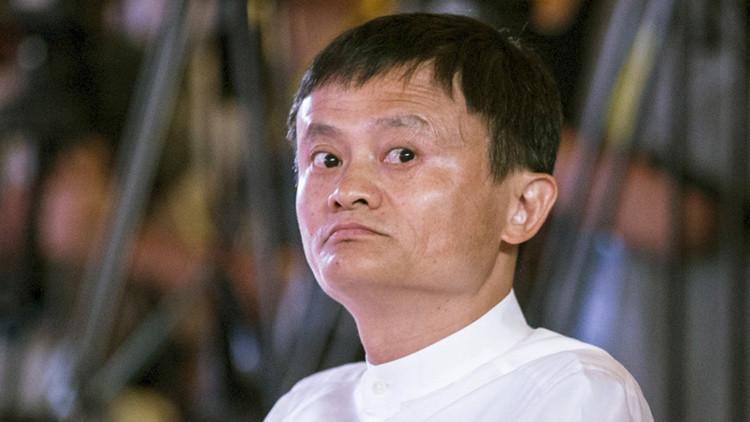 """Fundador de Alibaba Jack Ma: """"Harvard me rechazó diez veces """""""