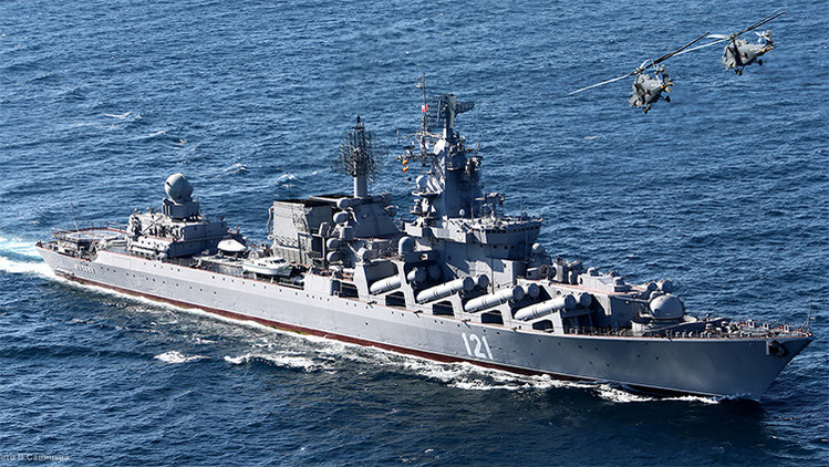 Rusia envía barcos del mar Negro a las costas de Siria