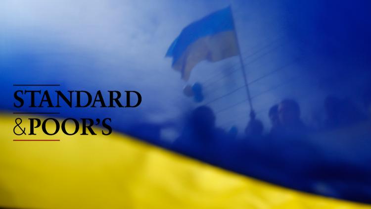 Standard & Poor's reduce la calificación de Ucrania a 'default selectivo'