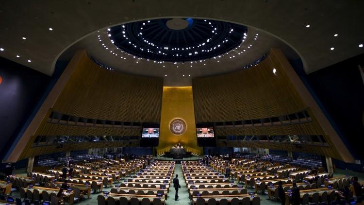 La 70.ª Asamblea General de la ONU