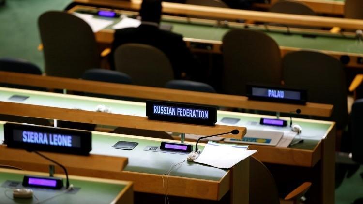 La delegación rusa, ausente en la Asamblea General de la ONU durante el discurso de Poroshenko