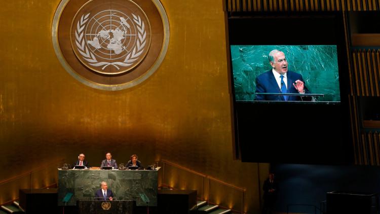 """Netanyahu: """"Estoy dispuesto a reanudar el diálogo de paz con Palestina sin condiciones"""""""
